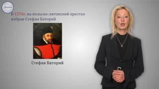 История 6 Ливонская война