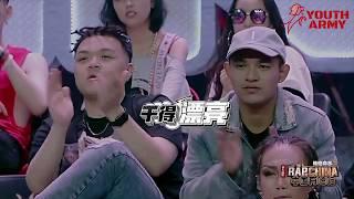 Publication Date: 2017-09-11 | Video Title: 志豪有嘻哈