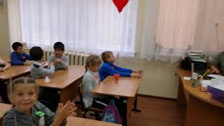 Урок в ГПД школа №53
