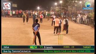 Friends vs Jalsa | Re-lions Sports Club Box Cricket Chunabhatti 2016