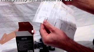 Компрессор электрический автономный (Stermay HT-677)(Компрессор электрический автономный (Stermay HT-677) от магазина