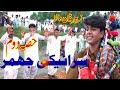 Eid Gift || Saraiki jhumar 2020 || Zubair been Walla || Waseeb Production || Pakistan Panjab