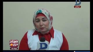 صباح دريم ويك اند   محافظ شمال سيناء يؤسس جمعية لرعاية أسر الشهداء بالتعاون مع القومي للمرأة