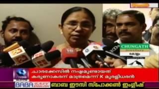 News @ 6 PM: Three Kerala House Employees In New Delhi Suspended | 29th August 2016