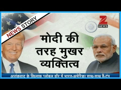 World furious over Donald Trump's call to PM Modi before any other leaders of the World