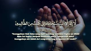 Video Zikir Penenang Hati - La Ilaha Illa Anta Subhanaka Inni Kuntu Minaz Zalimin download MP3, 3GP, MP4, WEBM, AVI, FLV Juni 2018