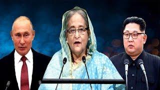একাদশ জাতীয় নির্বাচন বাংলাদেশের গনতন্ত্রকে কতটা ক্ষতিগ্রস্থ করেছে দেখুন একবার । bd politics news
