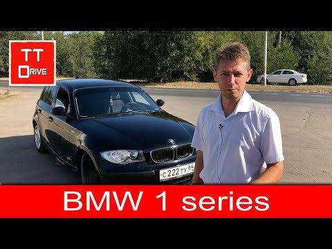 БМВ 1 серии 2009 год (цена 450 тысяч)