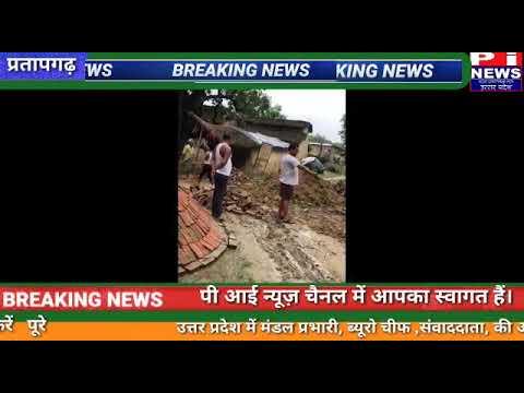 ग्रामीणों ने विकास विभाग को दिखाया आईना