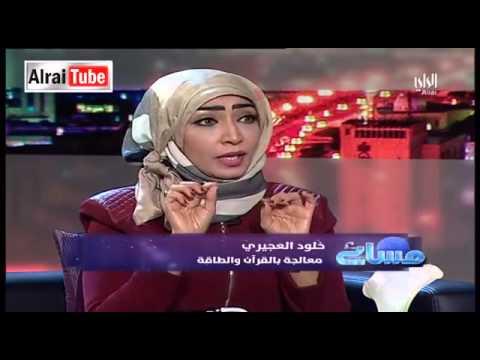 استشاري نفسي الكويت د دلال الردعان Youtube
