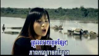 Srork Tirk Pnak Ping Douy Panaha (music only)