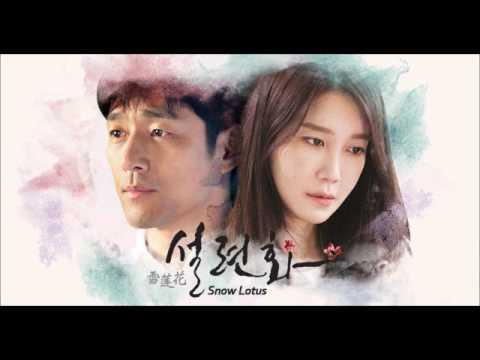 Lee Ye Joon 이예준 백연 White Smoke Lucid Dream Snow Lotus Ost