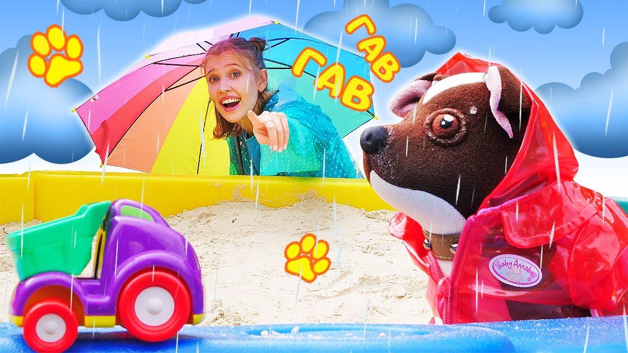 Машинка под дождём! Как мама - видео для детей про мягкие игрушки