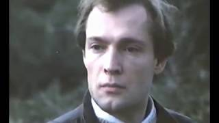 Фильм Прикосновение [1992г.] 1 серия