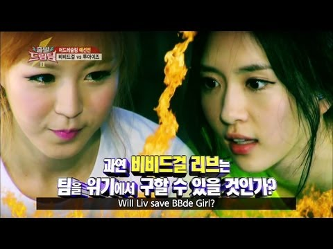Let's Go! Dream Team II | 출발드림팀 II - Girl Group Mud Wrestling Championship! (2013.08.25)