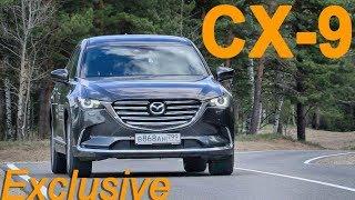 Mazda CX 9 2017 - тест-драйв Александра Михехельсона _ Мазда СХ 9