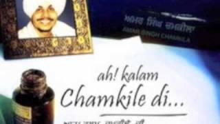 Amar Singh Chamkila - Paani Deya Bulbuleya