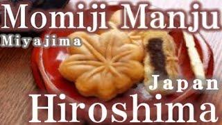 Japan Trip: Watching The Iconic Hiroshima Souvenir Sweet Cake Produced, Momiji Manju, Hiroshima 19