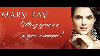 Мой 2-ой заказ Mary Kay с подробными свойствами всего(, 2015-10-07T16:25:44.000Z)