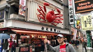 Osaka ✓