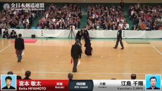 Keita MIYAMOTO MM- Kazuharu EJIMA - 64th All Japan KENDO Championship - Fourth round 59