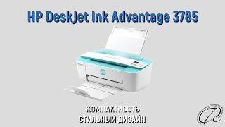 Обзор принтера HP DeskJet 3785: много шума из ничего