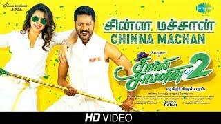 Chinna Machan Charlie Chaplin 2 Prabhu Deva Nikki Galrani Amrish Shakthi Chidambaram