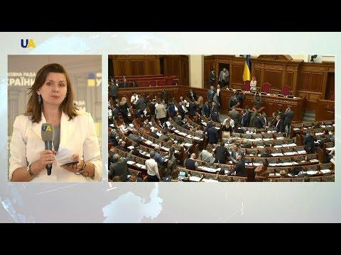Рада приняла в первом чтении проект бюджета-2020. Прямое включение