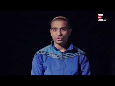 Ninja Warrior: محمود محمد فؤاد من مصر .. رياضة من نوع خاص  - 21:20-2017 / 4 / 17
