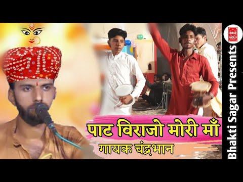 Video - https://youtu.be/ZyyI1LpNxtY🚩 माता रानी भजन 🚩 RRD Bhakti Sagar