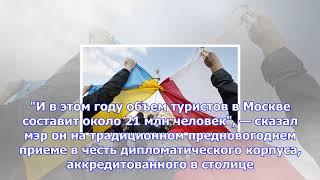 Массовая драка узбеков с армянами в Москве (2017)
