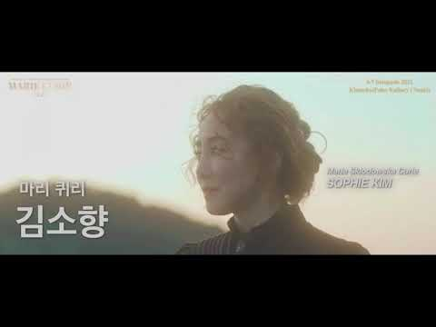 "SPOT VIDEO MUSICAL ""MARIE CURIE"" – SPECJALNA PROJEKCJA W POLSCE"