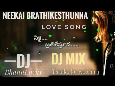 Best Telugu Love Song Mix Neekai Brathikesthunna Love Mix Dj Bhanulucky
