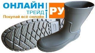 ОНЛАЙН ТРЕЙД.РУ Резиновые сапоги Crocs 204862-3M9-M12 мужские, цвет хаки