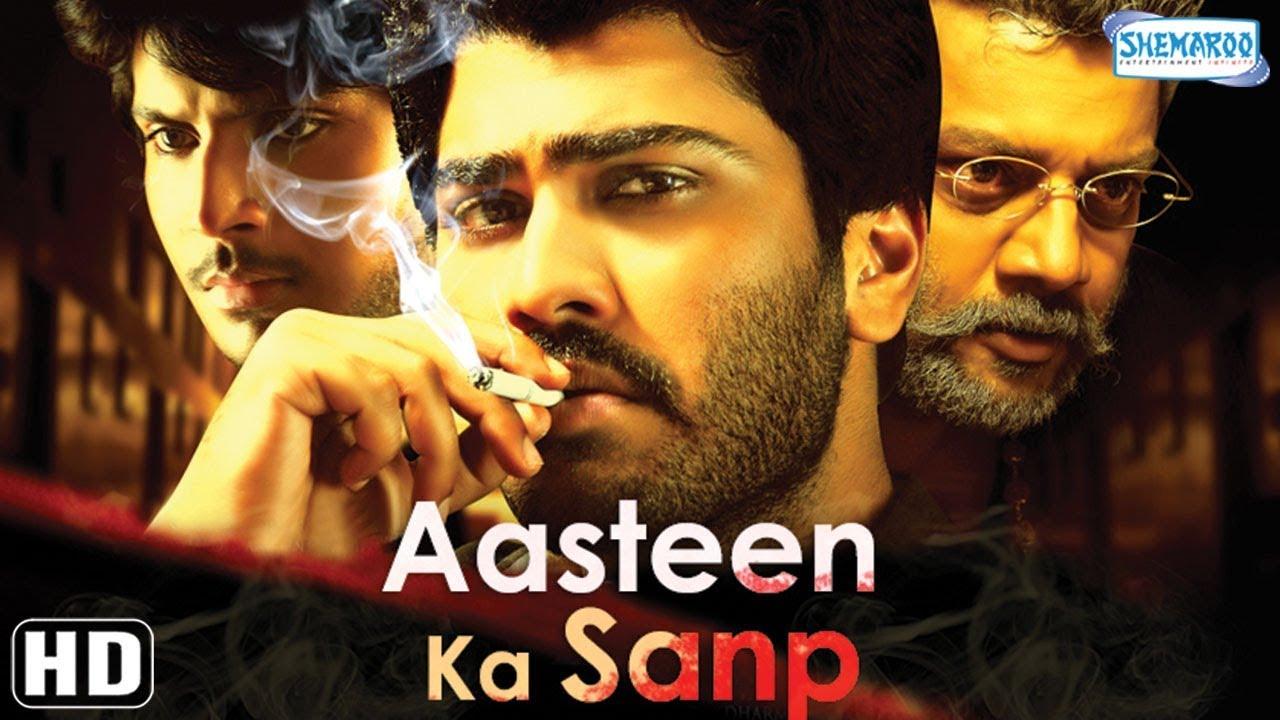 Download Best Hindi Dubbed Movie - Aasteen Ka Sanp (HD & Eng Subs) Jeeva - Sundeep Kishan - Vennela Kishore