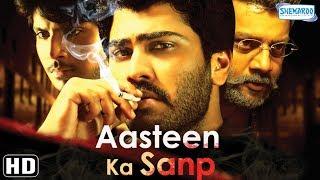 Best-Hindi-Dubbed-Movie-Aasteen-Ka-Sanp-HD-Eng-Subs-Jeeva-Sundeep-Kishan-Vennela-Kishore