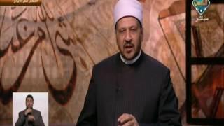 الإفتاء: 'آزر' ليس والد سيدنا إبراهيم.. فيديو