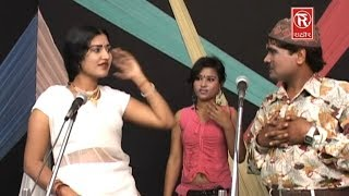 Chand Ke Par Chalo | चाँद के पार चलो | Sexy Stage Show