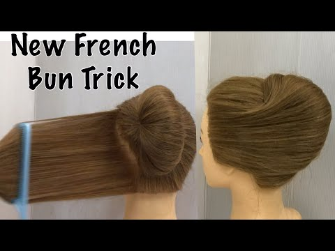 French Bun Hairstyle New Trick | Easy Bun Hairstyles | Wedding Bun Hairstyle thumbnail
