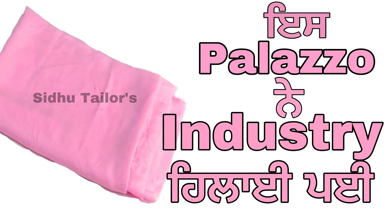 Creative Palazzo   (Punjabi) #83