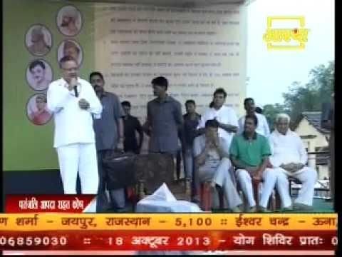 Chief Minister Dr Raman Singh at Rajnandgaon,Chhattisgarh With Swami Ramdev