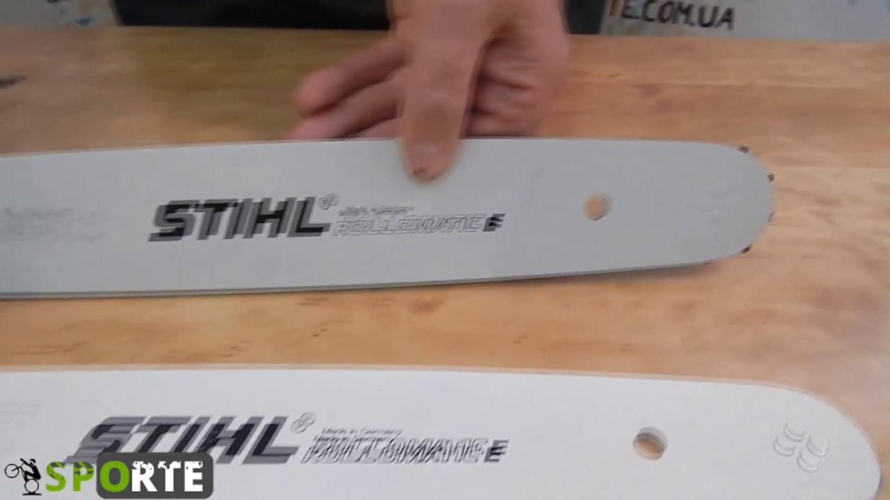 Нарезка протектора турбинкой - YouTube