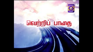 Kaalai Thendral DD Podhigai tv Show