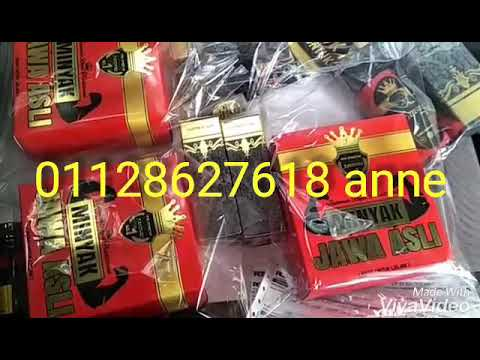 Minyak Gambir Serawak Asli Malaysia WA 0853-4787-8600 Kegunaan Gambir from YouTube · Duration:  33 seconds