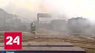 Пожар на складе на севере Москвы потушен, пострадавших нет