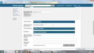 Как изменить настройки личного профиля и рассылку с сайта