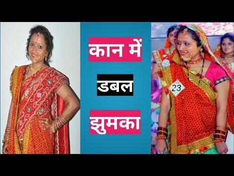 Kaan Mein Double Jhumka - Kumauni (Uttarakhandi) Song