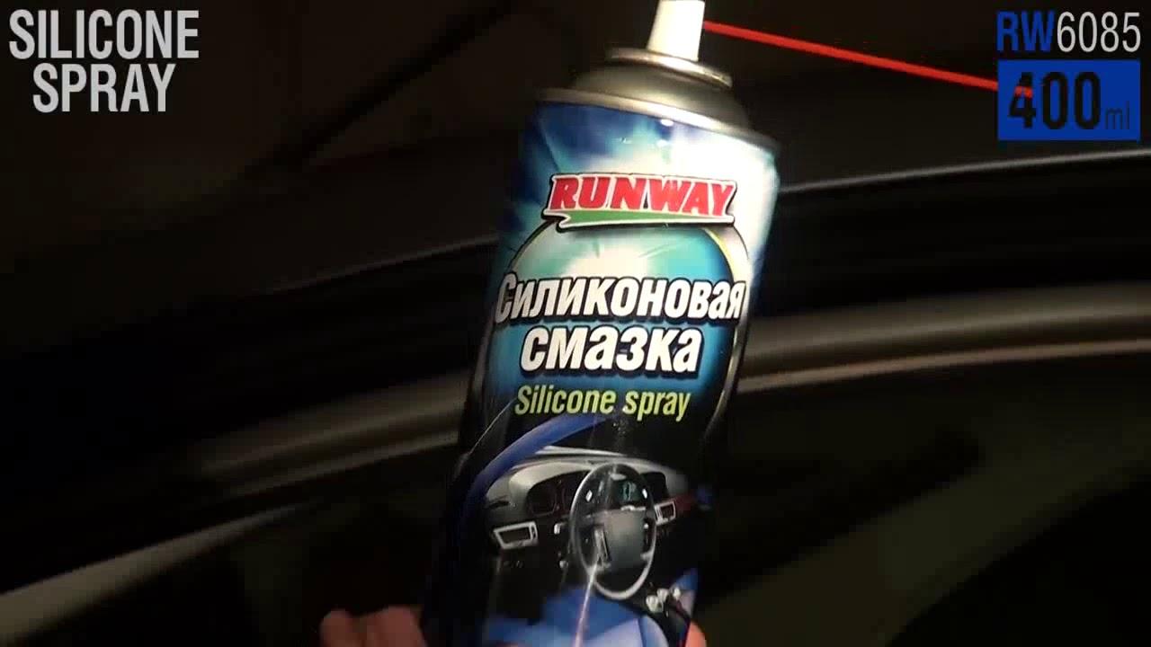 Смазки и пасты HI-GEAR HG5502 силиконовая смазка avtozvuk.ua - YouTube