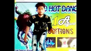 Vikki Rizvi 11/2018 August Auditions song //Cover Dance Meri aduri khani//