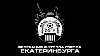 Обзор матчей 22 тура Чемпионат г Екатеринбурга по мини футболу 1 Дивизион